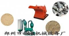 木粉机生产线
